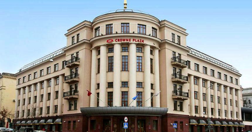 25 сентября 2014: презентация онлайн-туроператора IATI в Минске
