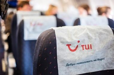 TUI закрывает подразделения в регионах и готовит новый турпродукт