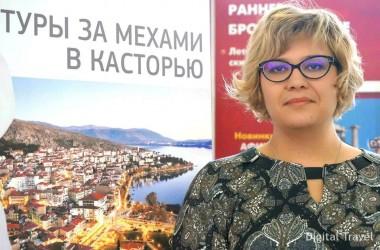 Grekomed: В Грецию – за здоровьем?