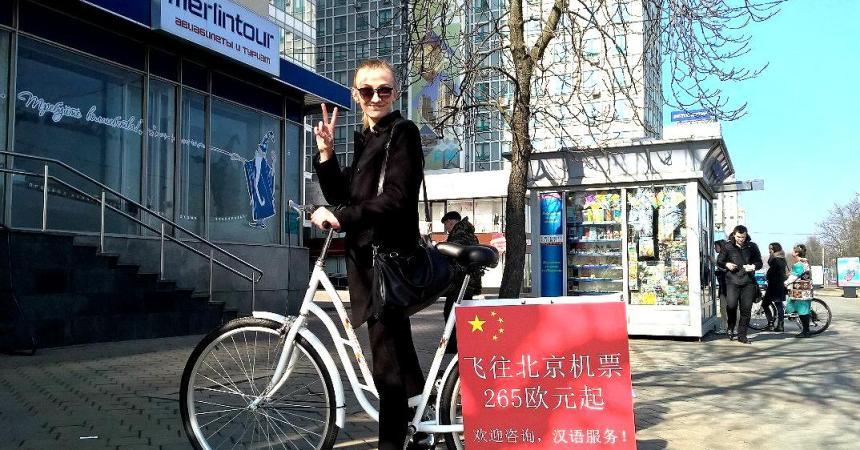 Белорусско-французская туркомпания Merlintour заговорила по-китайски