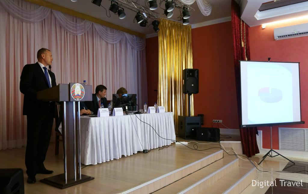 Замминистра спорта и туризма Михаил Портной выступил с основным докладом «О мерах по развитию экспорта туруслуг»