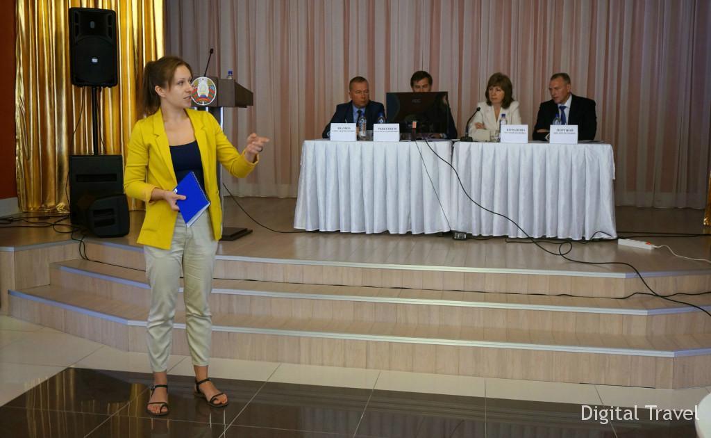 Вопросы продвижения Беларуси в сети интернет в своем анализе подняла главный редактор туристического портала Traveling.by Анастасия Шаткевич.