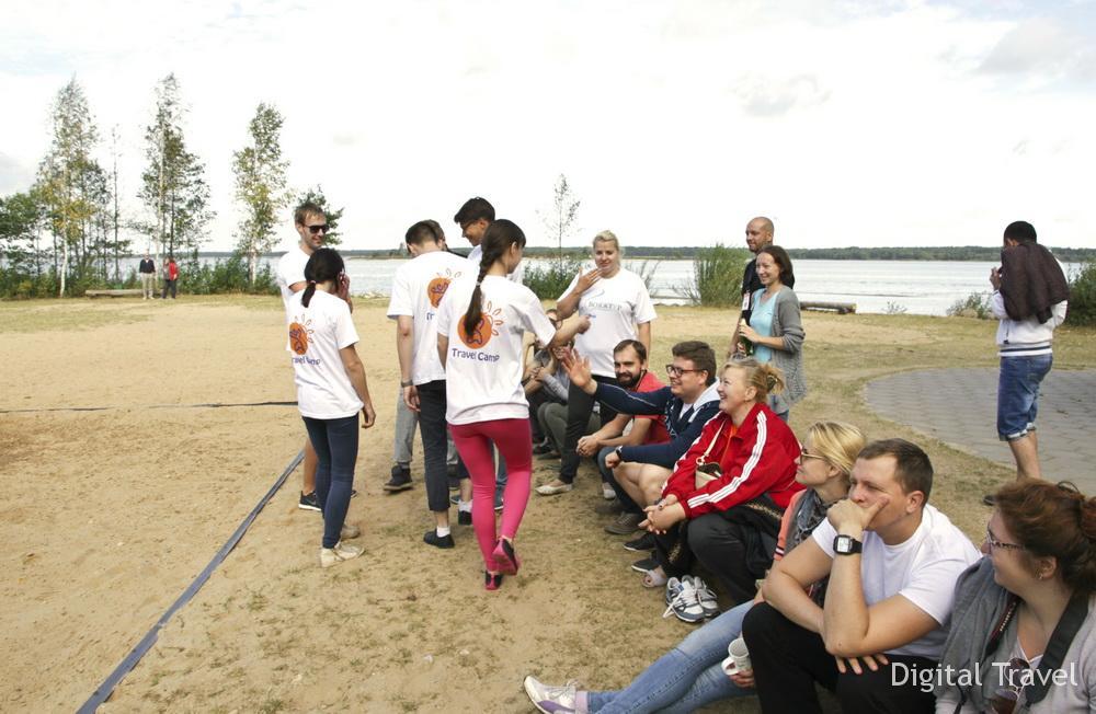 TravelCamp133
