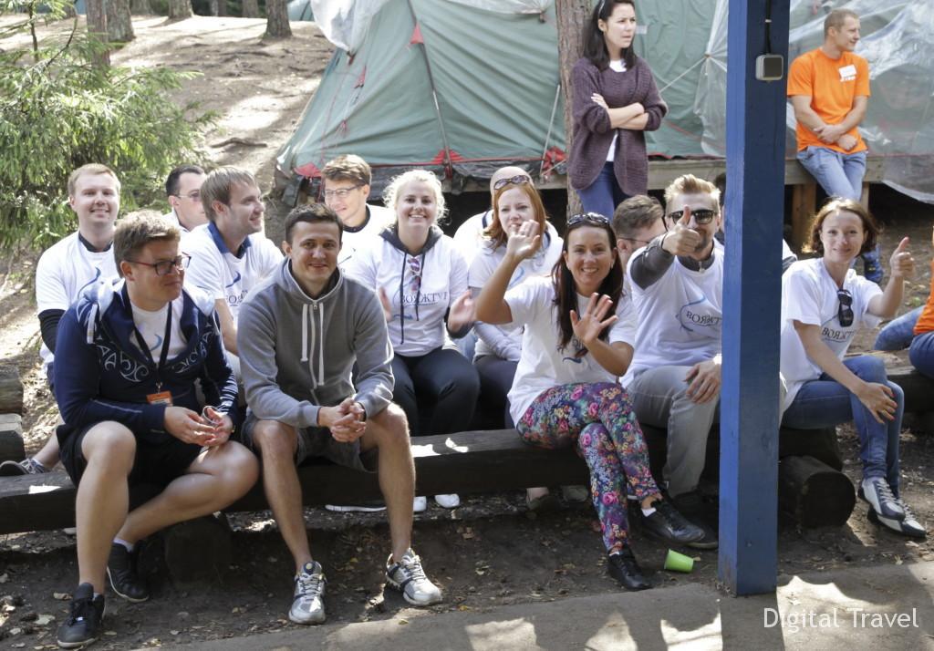 TravelCamp43