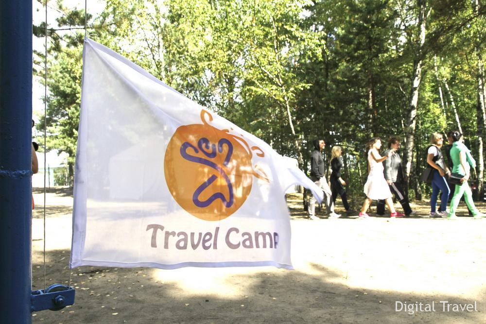 TravelCamp6