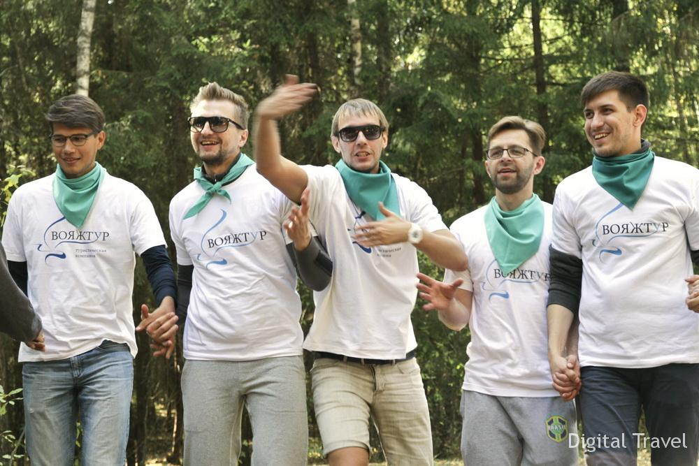 TravelCamp74