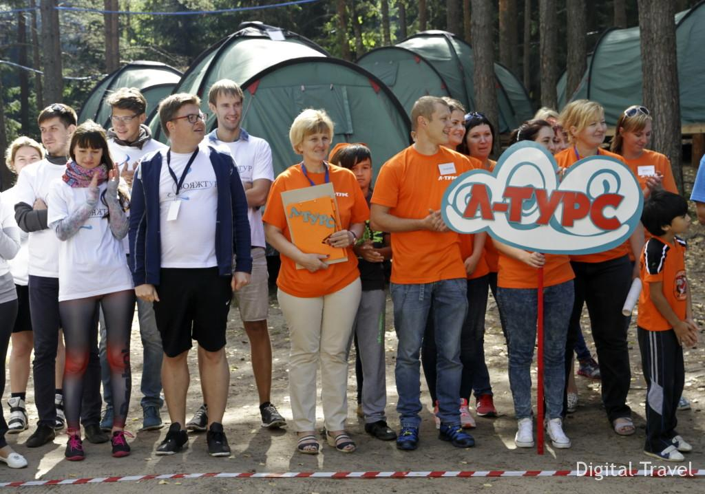 TravelCamp9