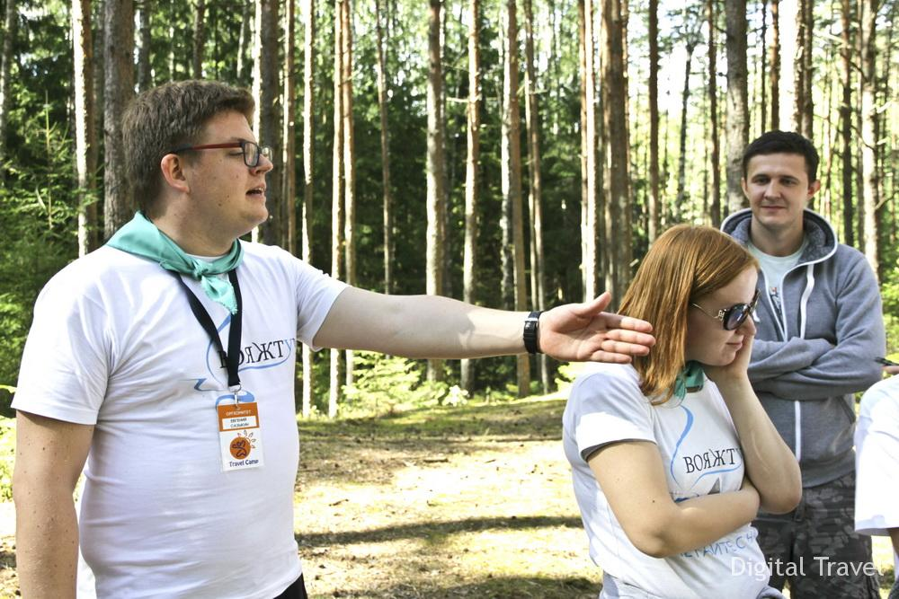 TravelCamp94