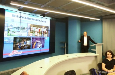 В Москве состоялась презентация делового туризма Беларуси