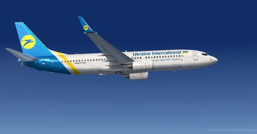 МАУ продаёт авиабилеты из Минска со скидкой 50%