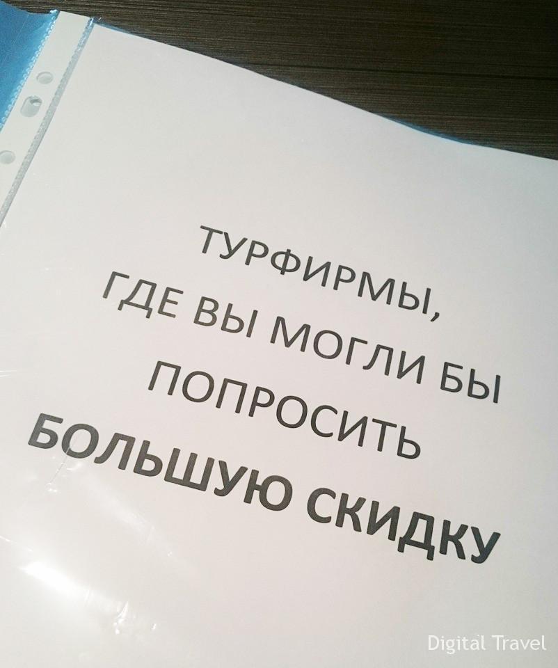 14203280_10202324159860720_8088820094650955594_n