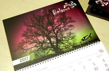 Нацагентство по туризму Беларуси издало календарь со скандальным фото