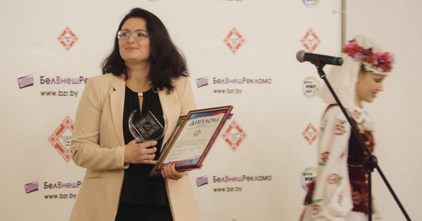 Туристическая компания «ТурТрансРу» стала победителем премии «Лидер года-2016»