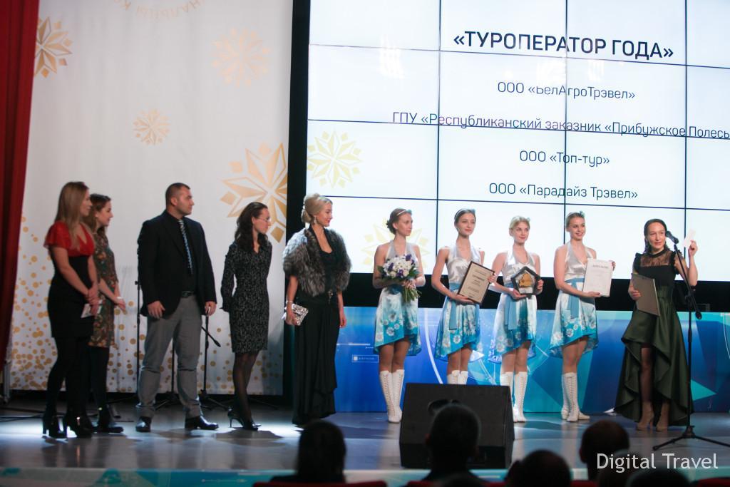 Motolko_yh6t1035