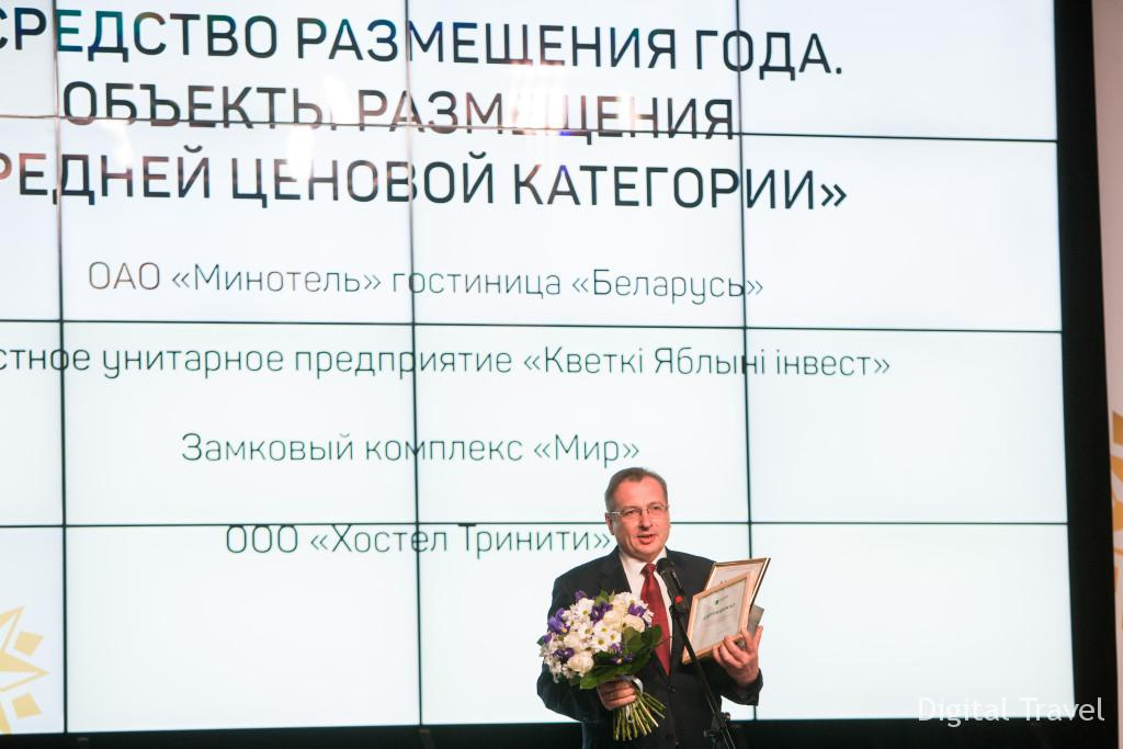 Motolko_yh6t1182