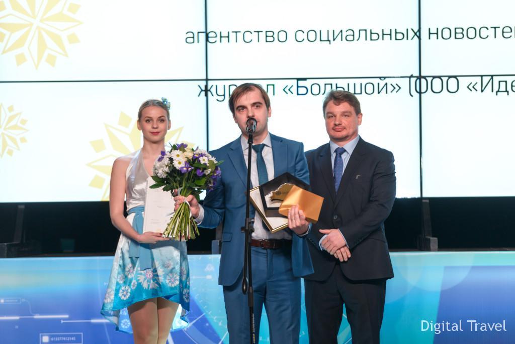 Евгений Масурновский