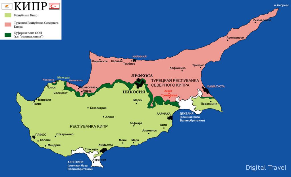 Севрный Кипр - карта. Где находится Северный Кипр