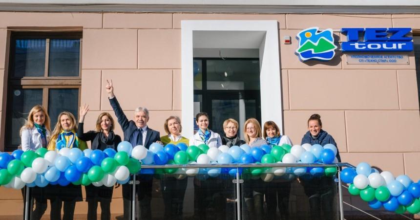На пл. Победы в Минске открылся новый уполномоченный офис TEZ TOUR «Техностар»