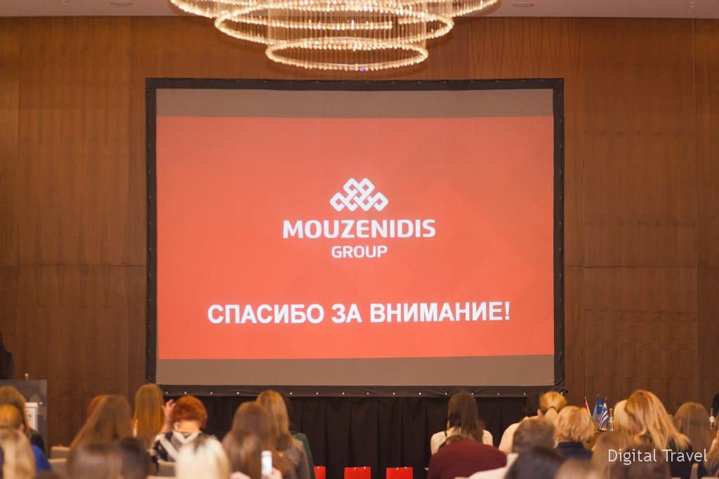 presentation_minsk_24.02_063