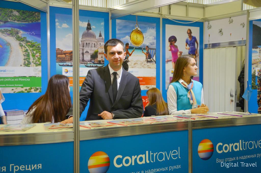 Стенд туроператора Coral travel