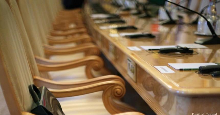 Глава Департамента по туризму МСиТ освобождена от должности