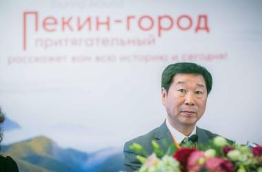 Турпотоку Минск-Пекин быть? Комитет по туризму Пекина провел презентацию в Минске