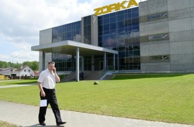 Ювелирный завод ZORKA предложил турагентам Беларуси сотрудничество