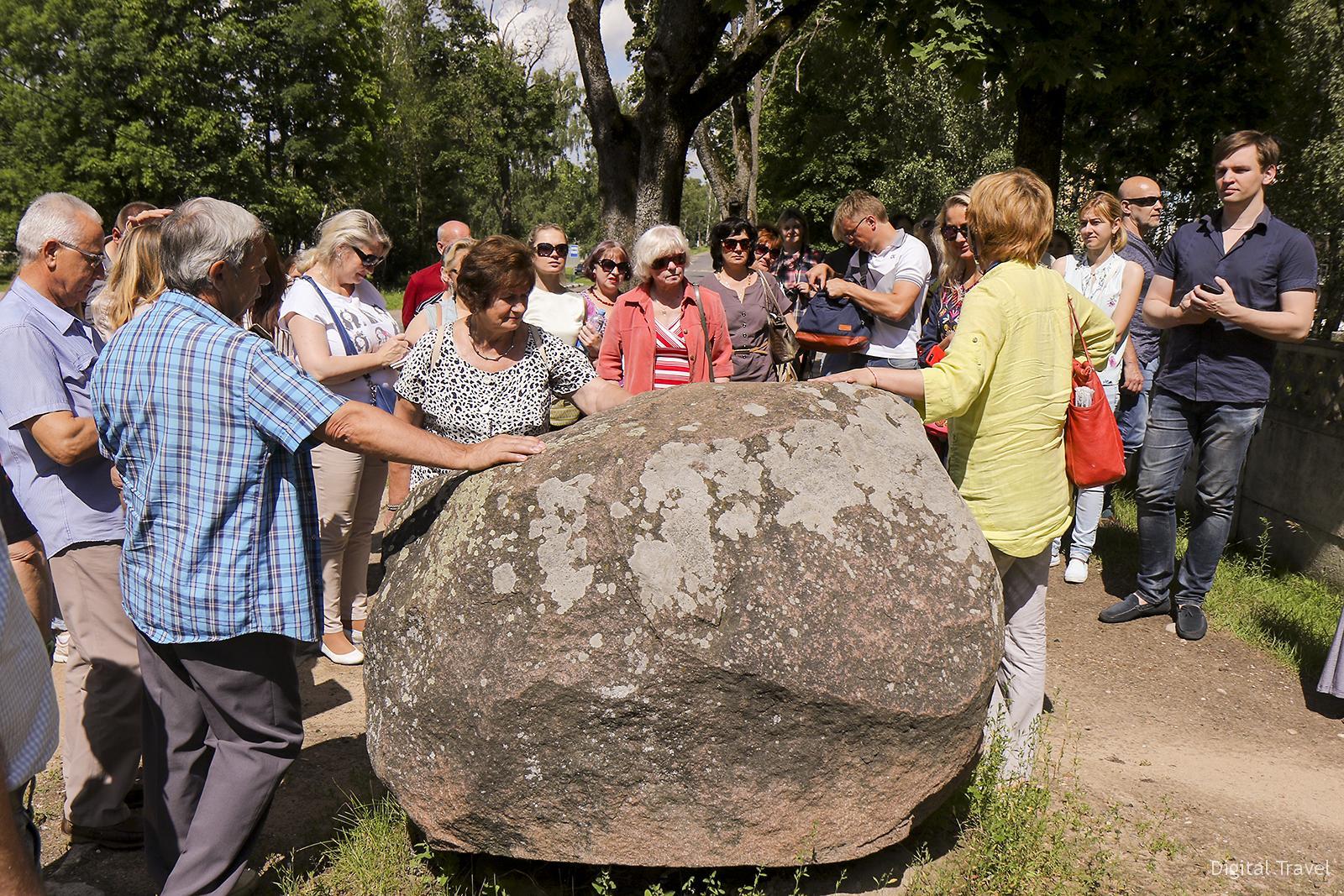 Камень верности-неверности