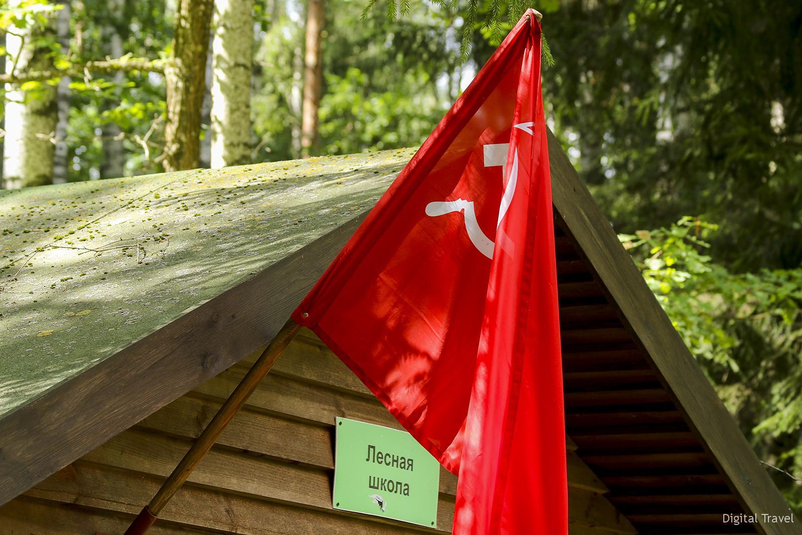 Партизанский лагерь в Центре экологического туризма в Станьково