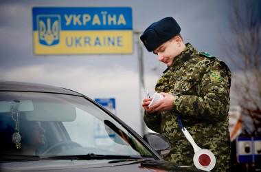 Украина ужесточает правила въезда для иностранцев