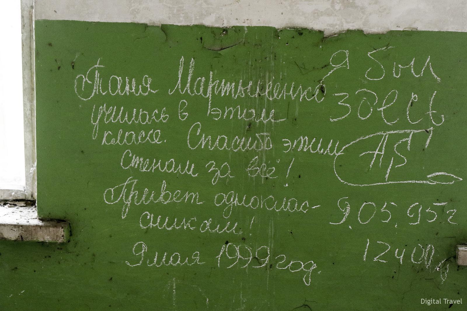781A2515mn