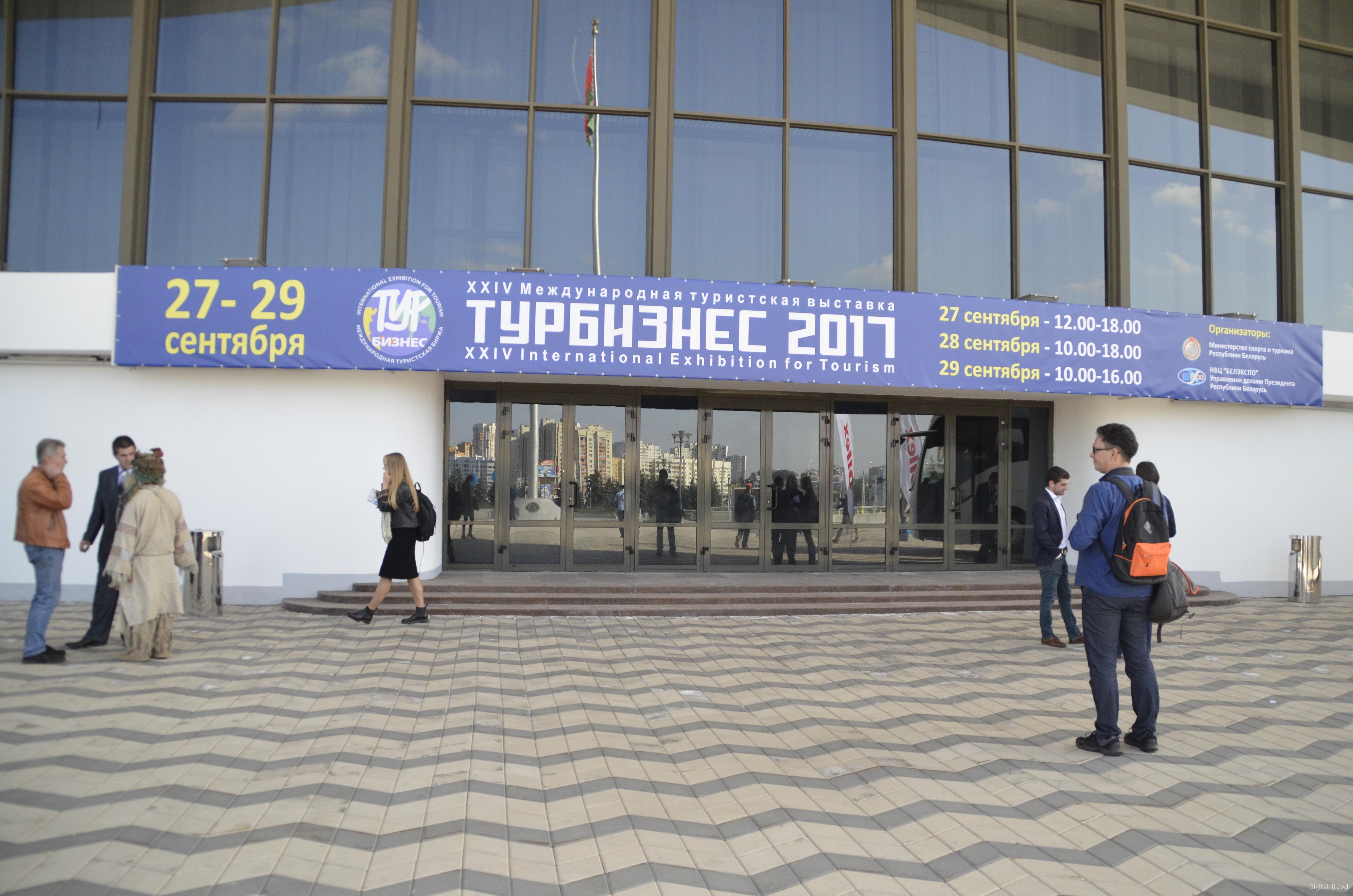 Продажа турбизнеса в минске частные объявления п ка карагандинская обл казахстан