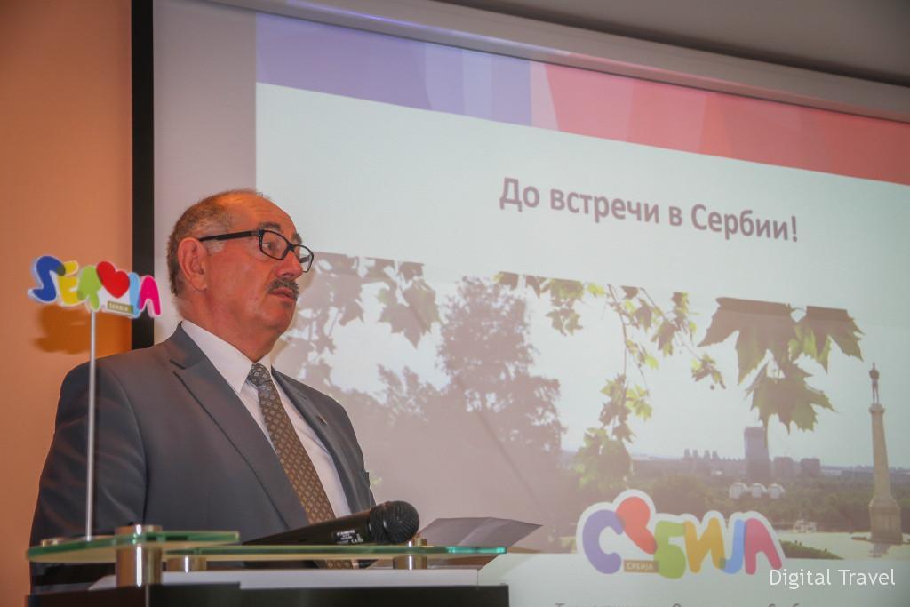 Приветственное слово от Посольства Республики Сербия