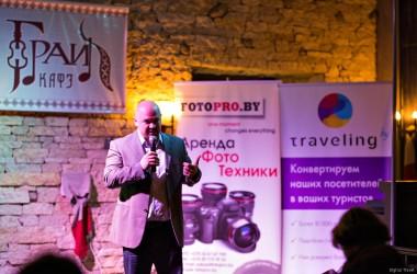 В Минске выбрали победителей фотоквеста «Лучшее в Беларуси»