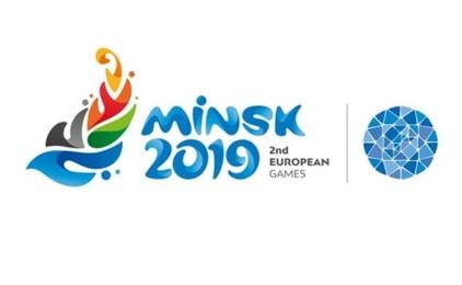 В Беларуси выберут официального туроператора Евроигр-2019