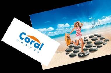 27 октября 2014: Израиль от Coral Travel. Полетная программа из Минска осень/зима 2014-2015