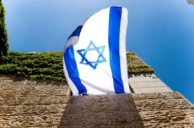 Coral Travel предлагает Израиль с вылетами из Минска