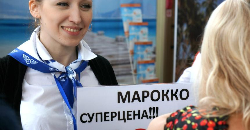Фоторепортаж: туристская выставка «ОТДЫХ-2015» открылась в Минске
