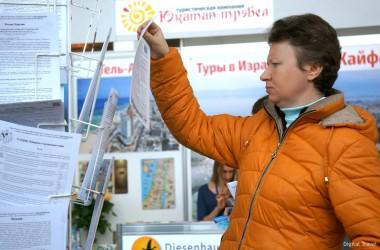 Подробная программа туристской выставки в Минске (21-23 октября 2015)