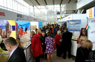 Сколько стоит участие в весенней выставке «ОТДЫХ-2016» для туристической компании?