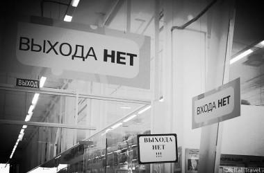 Белорусские власти не запрещали турфирмам продавать туры в Египет гражданам России