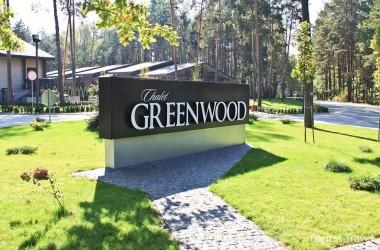 Туристический комплекс GREENWOOD приглашает в рекламный тур
