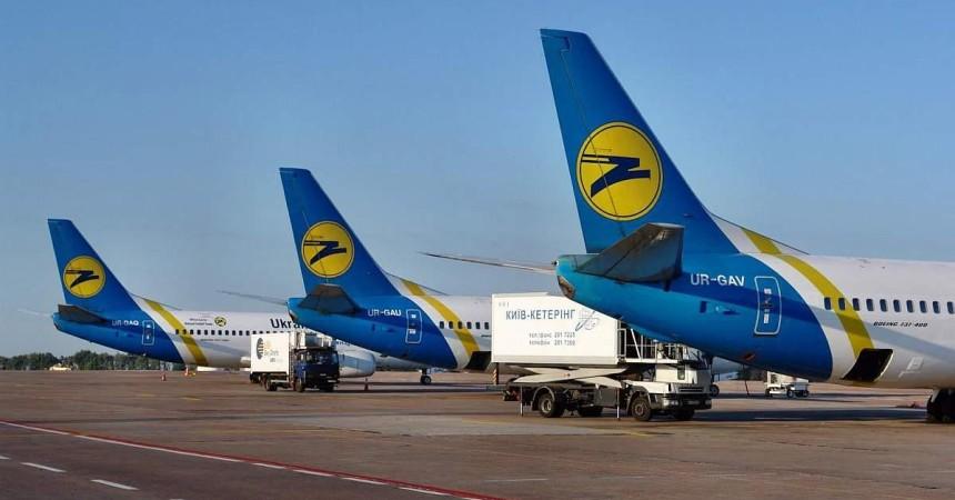 Авиакомпания «МАУ» объявила глобальную распродажу на осень
