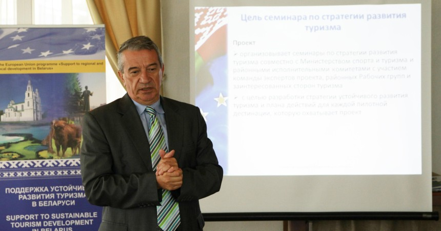 Деньги Евросоюза для развития туризма в Беларуси: «распил» по-европейски?