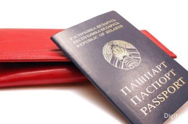 Госпогрнкомитет предупреждает: проверьте документы перед поездкой!