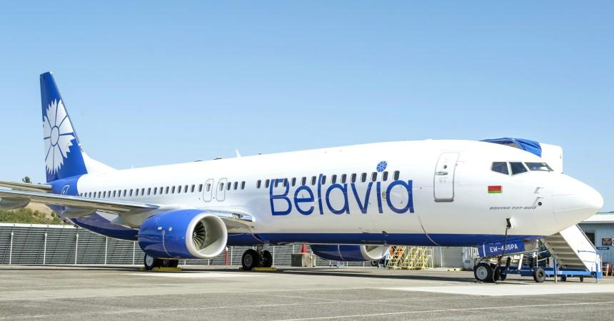 Авиакомпания «Белавиа»: ребрендинг случился