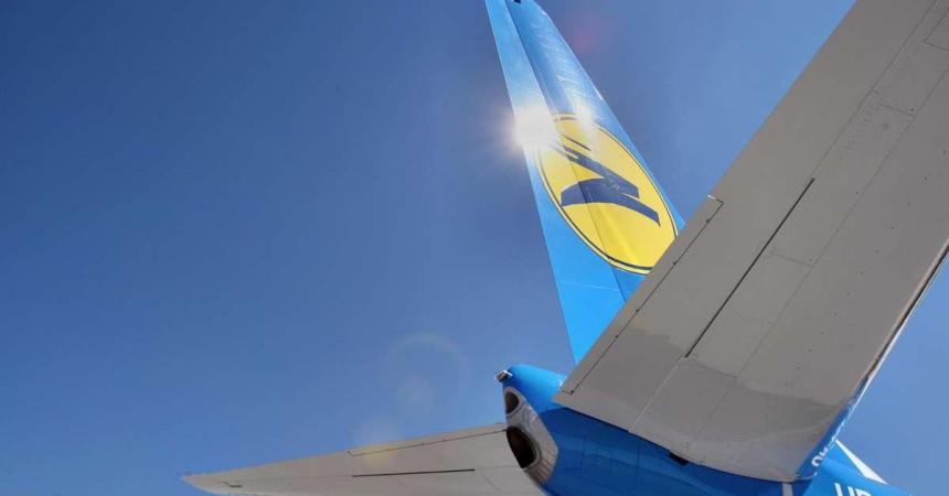 МАУ открывает рейсы в Анкару и Дюссельдорф