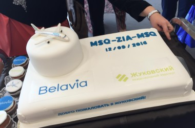 «Белавиа» совершила первый полет в новый аэропорт Московской области «Жуковский»