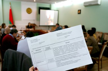 Определён состав жюри конкурса «Познай Беларусь»