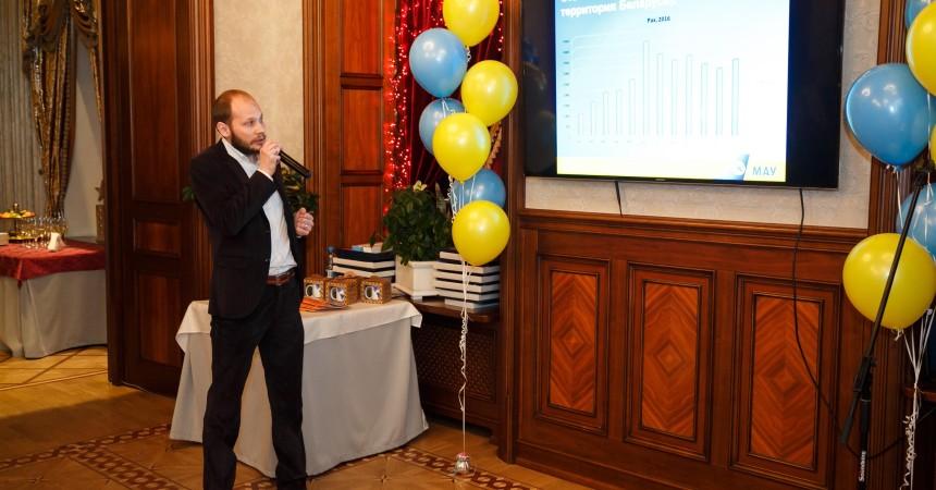 Авиакомпания МАУ открыла офис в Минске и подвела итоги года